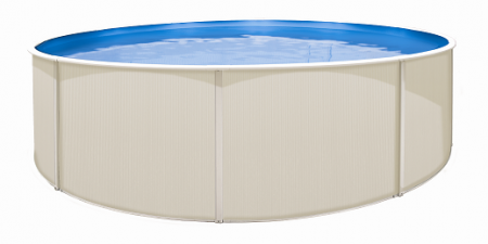"Sunray 15' Round 48"" Steel Pool with 3"" Top Ledge"