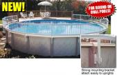 Protect-A-Pool Above Ground Pool Fencing